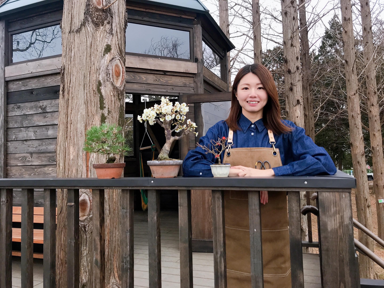 植物再生工房ReBonsai代表 盆栽若子さん 〜家族や地域と力を合わせ、未来へ繋がる仕事を〜