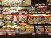 アメリカで日本製食品を販売する際のFDAのルール