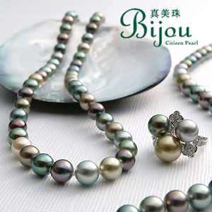 ビジュー 黒蝶真珠  タヒチアンパール