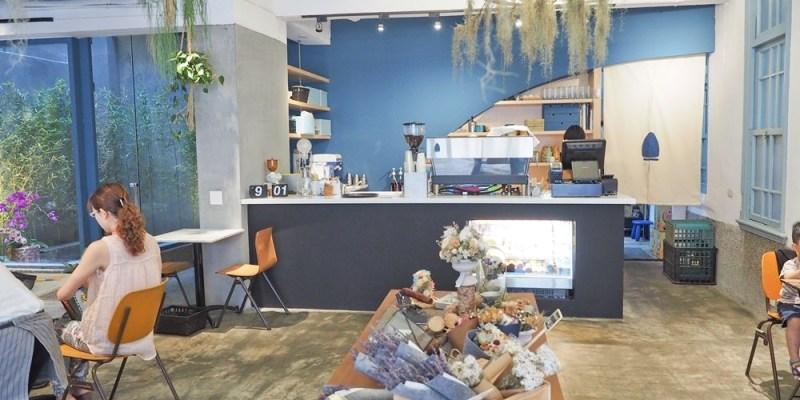 台南美食︱店內空間舒服,提供早、午、晚餐且不斷開發新甜點的『熨斗目花珈琲 珈哩 cafe WUDAO』