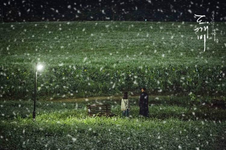 韓劇︱孤單又燦爛的神-鬼怪