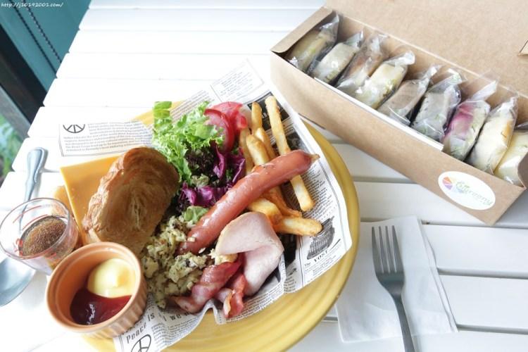 宅配團購美食︱『bigreeny 料理.家』推出天然食材無添加,冷熱兩吃,香氣十足的可愛綿綿圈(蛋奶素)