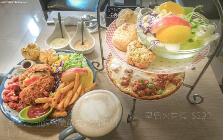 台南美食︱就是要給你滿滿的蛋『0628全日早午餐』,不加水司康現烤超香必吃