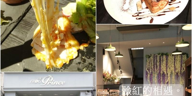 台南美食推薦︱浪漫用餐環境,提供住宿,新天地附近『臉紅的相遇』