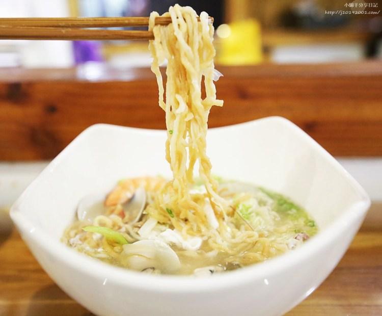 台南美食︱像來到日本吃鍋燒意麵 海味新鮮料特多 荒井佳子