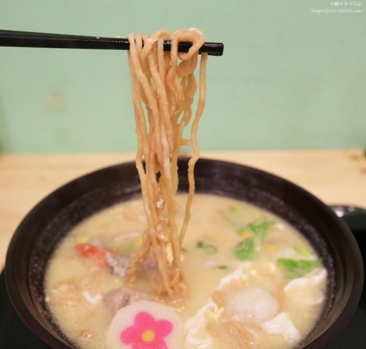 台南美食︱衝著起司鍋燒意麵而來 鮮食客 口味豐富好獨特