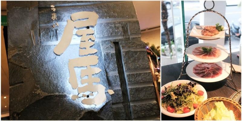 台中美食︱薄切人氣松阪豚也太好吃 屋馬燒肉園邸店