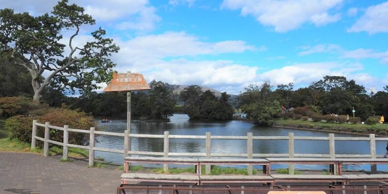 北海道景點︱大小沼國定公園、月見橋、大沼湖畔、昭和新山、熊牧場餵食棕熊、洞爺湖八景,一天走完多個景點&導遊車上必備的推銷清單