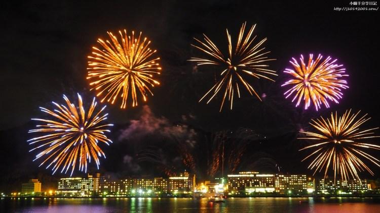 北海道景點︱洞爺湖 乘坐花火觀賞船 欣賞湖畔花火大會