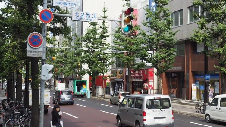 北海道景點︱超熱鬧的札幌市區,Le trois百貨好好逛,SAPPORO SAKAEYA螃蟹吃到飽,札幌電視塔、大通公園、狸小路