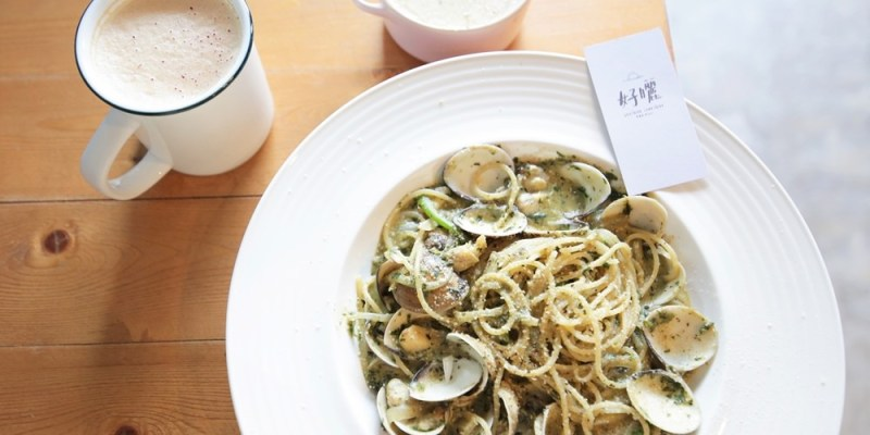 台南美食︱充滿綠色植物的早午餐店 採光良好 好曬餐飲部 義大利麵/炸物/早午餐/飲品/咖啡