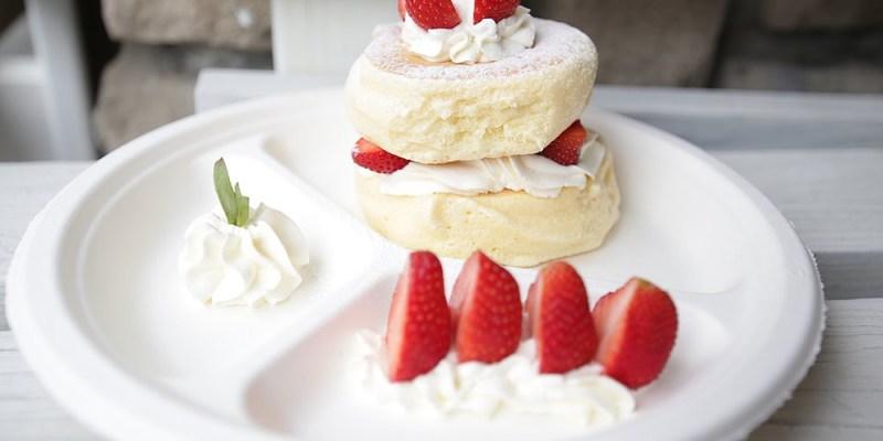 台南美食︱南門路舒芙蕾 品嚐全程親手製作的感動 O.原點巧克 Soufflé Pancake