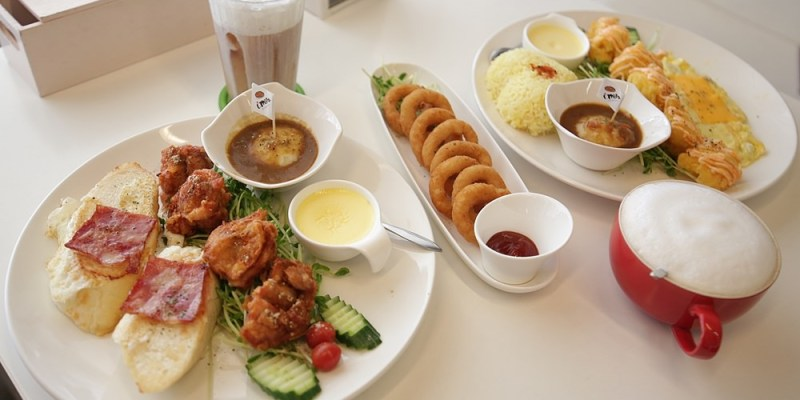 台南美食︱人氣平價早午餐 裡面居然有街機  i-mita愛米塔 早午餐/手做蜜塔/咖哩蛋包飯/炸物/咖啡/飲品