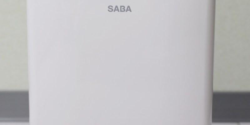 試用︱空氣清淨機推薦︱德國SABA PM2.5顯示抗敏空氣清淨機