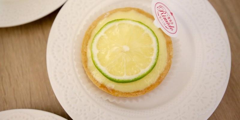 台南美食︱蛋糕訂製︱私密甜點 閨密下午茶店 蕾蜜朵菓子工房 塔類/蛋糕/蛋糕卷/泡芙/鹹塔/飲品