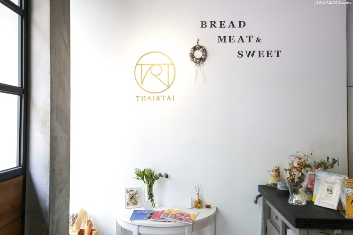 台南美食︱下午茶︱BMS南門店 三明治/漢堡/沙拉/甜點/舒芙蕾/飲品