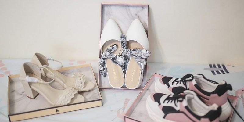 台南美鞋︱我的振興卷 我的amai(台南門市)
