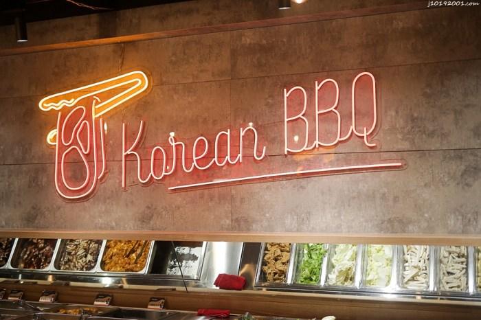 台南美食︱台南火車站|韓式烤肉吃到飽 好好吃肉 火鍋/烤肉/熟食/拌飯/飲品