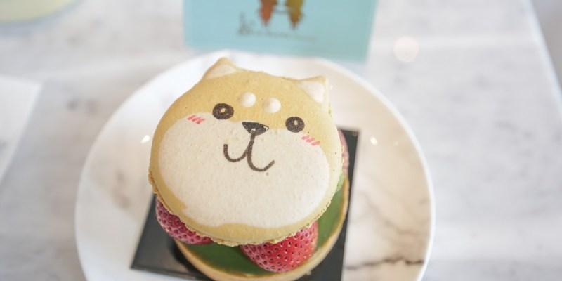 台南美食︱蛋糕預訂︱餅乾禮盒 可愛外表下的紮實口感 蘇格蕾法式甜點 Le Sucré Pâtisserie 有飲品喔~