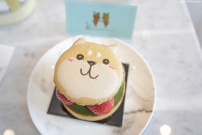 台南美食︱蛋糕預訂︱餅乾禮盒|可愛外表下的紮實口感 蘇格蕾法式甜點 Le Sucré Pâtisserie 有飲品喔~
