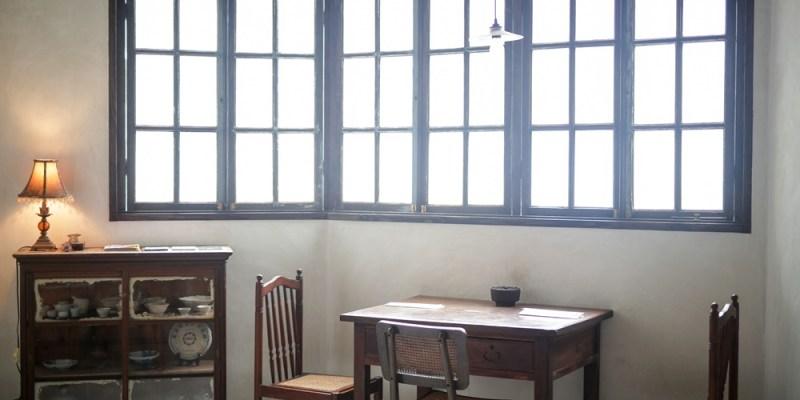 台北美食︱捷運東門站︱好茶配好點 古色古香的低調美 小隱茶庵 絕對值得一訪的店面
