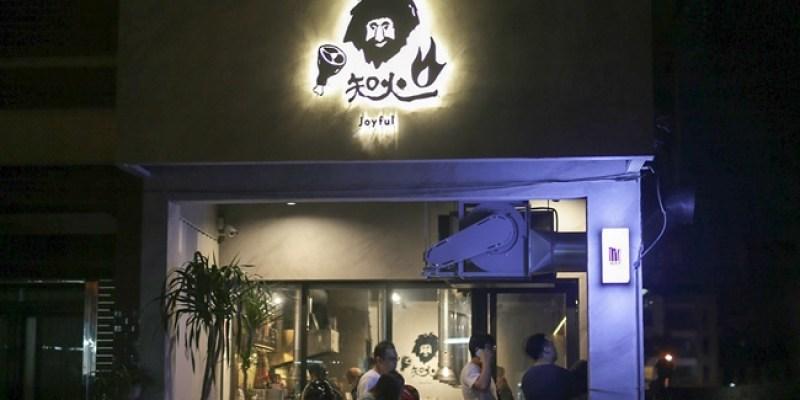 台南美食︱烤肉新選擇 知火 Joyful Yakiniku 精緻燒肉 店內氛圍舒服亦可小酌