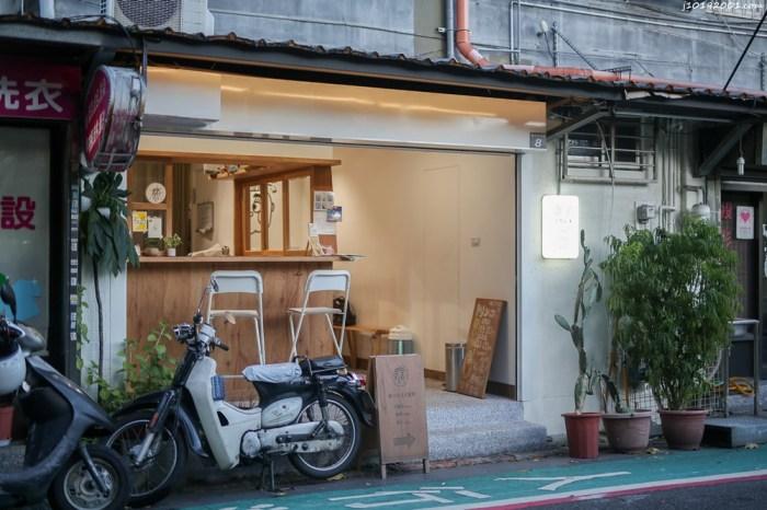 台北美食︱午後來點有質感的美味 大推海鹽鮮奶油口味 上過日本美食雜誌的錐子日式可麗餅咖啡專賣 ドリンコ