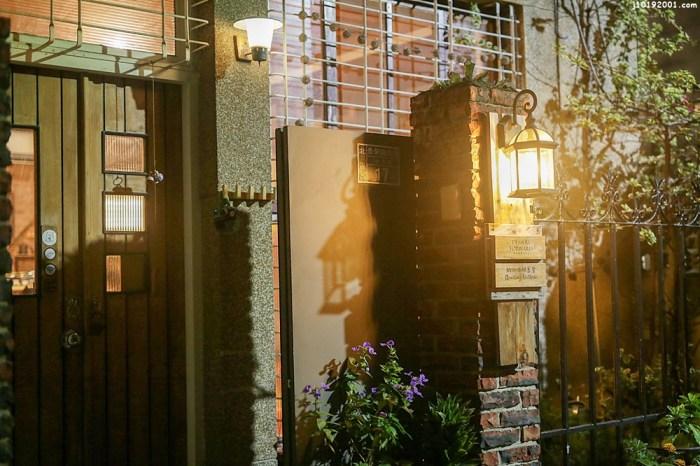 台南美食︱深夜居家咖啡 一路從下午營業到深夜 再晚都有得喝 也提供甜點 納咖啡烘豆室