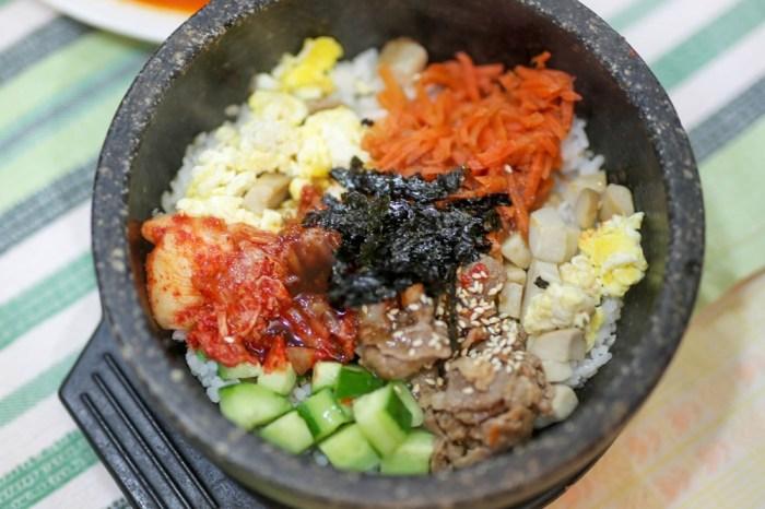 台南美食︱像在韓國一樣好吃的 韓國傳統石鍋拌飯 明洞石鍋專賣店 拌飯비빔밥/烏龍麵/煎餅/炒年糕/青菜