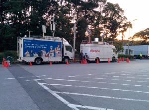 ソフトバンクとDOCOMOの可搬式アンテナ局。今回のローミングでは両方のネットワークを使用していたため、どちらの車両も経由したと思われます。