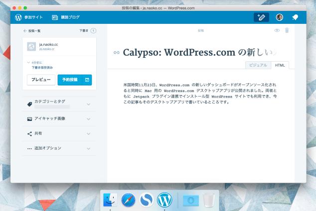 wpcom-mac-app