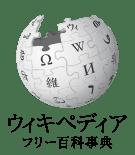 百々綱家 - Wikipedia
