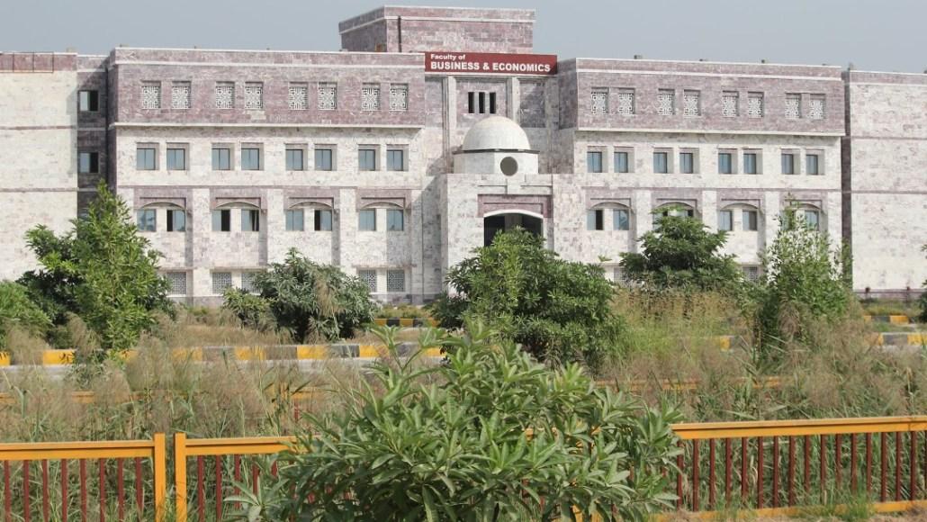 AWKU Garden Campus