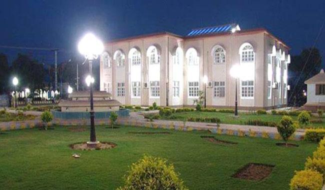 Shah Abdul Latif University Shikarpur