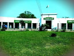 University of Education Jauharabad