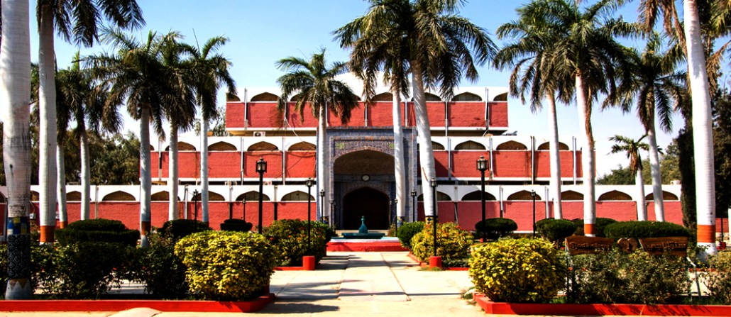 University of Sindh Badin Campus