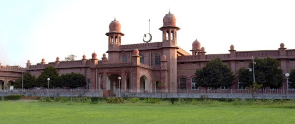 University of Agriculture, Faisalabad