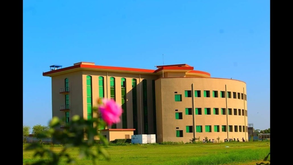 COMSATS University Attock Campus