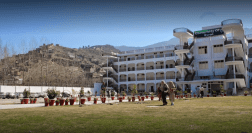 University of Swat, Mingora