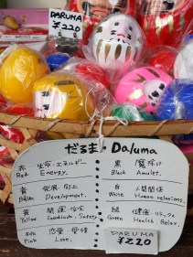 I also both a daruma which is suppose to bring me luck in a certain area. I bought the white one (human relations). One can make a wish and then make a dot in the other eye. When the wish has gone true one can draw the other dot too.