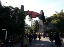 Entrance to Jurassic Park