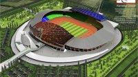 Stadion GBLA SOR Gedebage