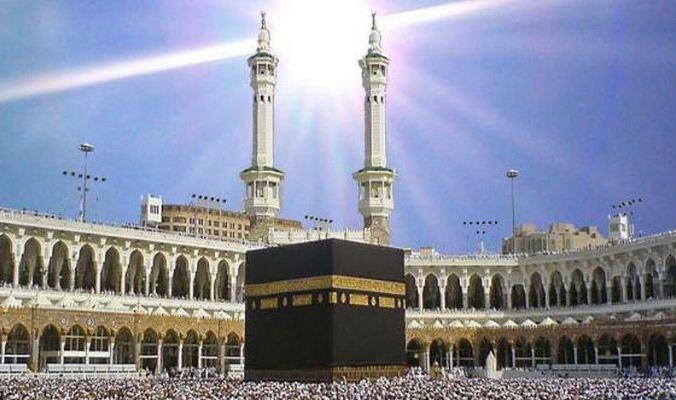 Matahari di Atas Ka'bah