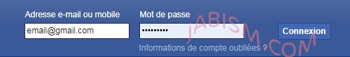 تسجيل الدخول للفايسبوك