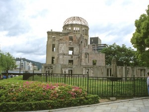 Peace Memorial Park in Hiroshima