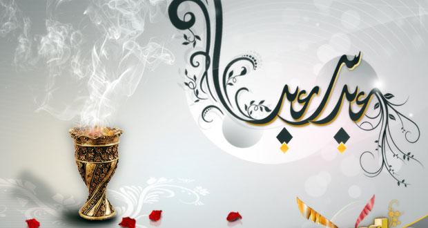 من نفحات عيد الفطر السعيد في مزاب