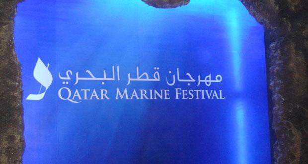 في مهرجان قطر البحري (2)