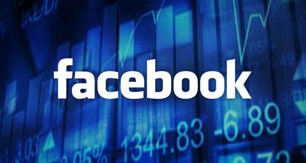 استعمل الفيسبوك… فقط لا تتورّط!