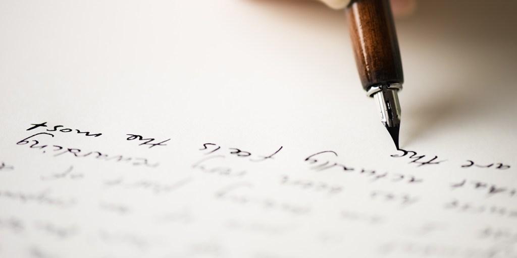ويُبقي الدهر ما كتبت يداك (18)