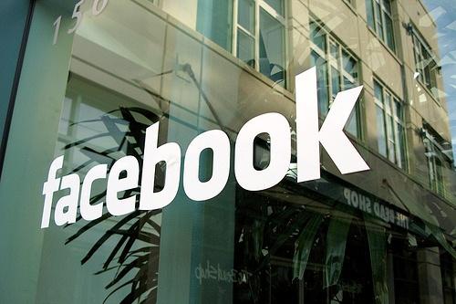 ظاهرة الفيسبوك… ومحاولة جديدة!